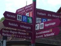 アイゼナッハの街並み2