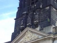三王教会1