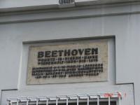 ベートーヴェン・プレート
